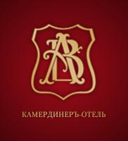 «Камердинер-отель»