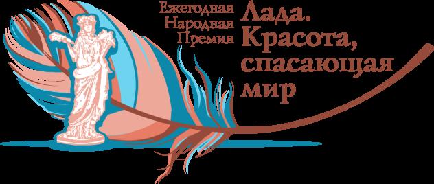lada-logo-gor