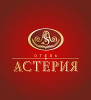 Гостиница «Астерия»