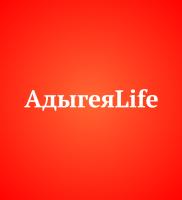 Журнал «АдыгеяLife»