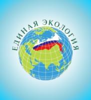 Фонд «Единая Экология»