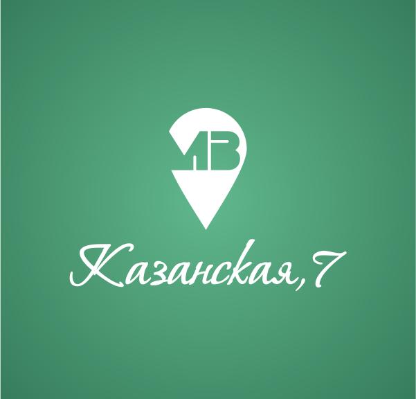 Место встречи Казанская, 7
