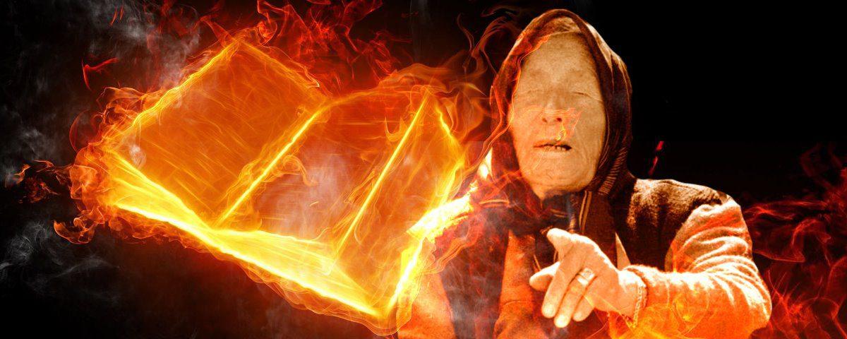 Предсказания Ванги сбылись. Огненная библия запущена.